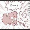 【犬漫画】生クリーム事件