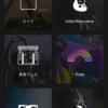 音楽好き必見!Spotifyおすすめの使い方3選!