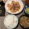 今日の夜ごはん☆豚と玉ねぎの炒め物、海老のお刺身