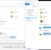 バッチファイルからなぜかネットワークドライブにアクセスできない