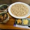 今日の飯「鳥南蛮ザル蕎麦」〜日記Vol.35〜