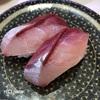 【帰れま10】はま寿司へようこそ!