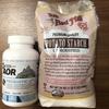 【腸活】サプリと食事で腸内環境を見直してアレルギー体質改善を目指す!【アトピー】