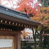 三都物語 -京都編 其の壱-