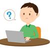 ブログの収益化はなぜ難しいのか?