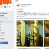 ダノー、ハーバー、ガトヘロイ入荷!YEP Facebookページ と新出品 中古ボード、篠崎店お勧めボード、ジャレッドメルin大阪情報