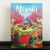アズールのキースリング最新作『Miyabi(ミヤビ)』の紹介
