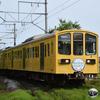今日(6/2)・明日(6/3)の近江鉄道