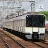 近鉄9020系 EE23 【その2】