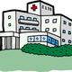 また入院しました。