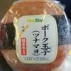 【NEWDAYS】九州・沖縄 旨いものフェア