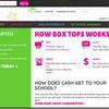 Box Top$(ボックス トップス)を集めて学校の寄付に貢献しよう@アメリカ