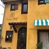 スイパスで見つけた名店「パティスリー701」@神戸市北区