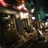 【高円寺】クラフトビアをお手軽に味わう♪ 『萬感(ばんかん)』