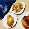 横浜西区のおすすめパン屋さんランキング