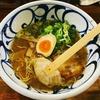 松山【麺鮮醤油房周平】おすすめのらーめん屋さんに行ってきました!(食べログやブログで紹介)