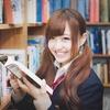 読書の幅を広げる方法【図書館が最適だと思う4つの理由と活用方法】