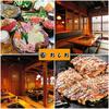 【オススメ5店】桜新町・用賀・二子玉川(東京)にあるお好み焼きが人気のお店