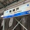 神戸お話し&個人セッションありがとうございました(*^^*)