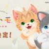 ニンテンドースイッチソフト クリスマスプレゼントにおすすめ 2018 女の子編