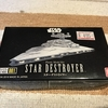 BANDAI STAR DESTROYER(1)