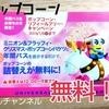 【ユニバ】年パス必見!ポップコーンバケットでお代わり無料!?~最新版~