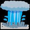 325 ゲリラ豪雨と勤務時間変更のお話です。