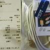 上海問屋の999円リバーシブルでマグネットなUSBケーブルをヒトバシラしたお話