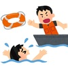 夏キャンプ 気をつけたい5つの事 そのよん 溺水、あなたのイメージは間違ってるかも?「子供は静かに溺れます」