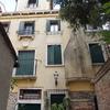 裏窓の真珠夫人。ヴェネツィア、つかの間アパート暮らし