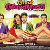 インドのお下劣3人組、幽霊屋敷で大騒ぎ!?〜映画『Great Grand Masti』