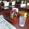 お食事処「真鶴」で「カレーライス」 500円