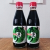 和田明日香さんも愛用【丸又商店】オーガニックたまり醤油 @ビオセボン