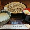 【食】大人になって再訪した鎌倉の『なかむら庵』は美味かった【完全禁煙】