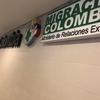 【南米バックパッカー DAY1】コロンビアに無事入国! Bogotáは空港泊が出来ない!?