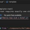 【Vue3 + Vite + ESLint】Visual Studio Code にて環境構築のメモ