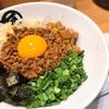 大阪 新大阪駅 「麺や マルショウ」安定の美味しさ。ピリ辛が後を引く味で締めご飯まで大満足( ´ ▽ ` )