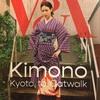 【ロンドンアート巡り】日本人で良かったと思った日