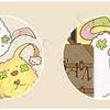 【アイコン】絵師さんご紹介!かわいい・綺麗・儚い・和風の絵が素敵♡