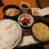 大手町【玉乃光酒蔵 山田錦店】もつ煮定食 ¥830