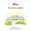 チュートリアルに沿って Rails5.0 でウェブアプリを作る(第1章その1:Rails アプリの新規作成)