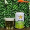 確かにこれは柚子ビール!「SAPPORO NEXT STYLE」(サッポロ)