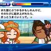【選手作成】サクスペ「アスレテース高校 三塁手作成① センス○無し凡才PG5」