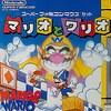 任天堂発売の激レアスーパーファミコン プレミアソフトランキング
