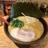 中区伊勢佐木町の「大館家」で味噌ラーメン&のり(5枚)