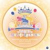 定期更新より。 ナゴヤドーム公演の会場限定CDの情報が公開!!