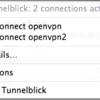 OpenvpnでVPN回線を作る