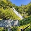 オシンコシンの滝とオロンコ岩と北こぶし知床日帰り温泉