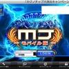 MJモバイル   星ドラ以外のアプリもやってます。