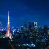 世界貿易センタービルからの東京夜景を三脚なしで撮影してきた【2016.9.17】